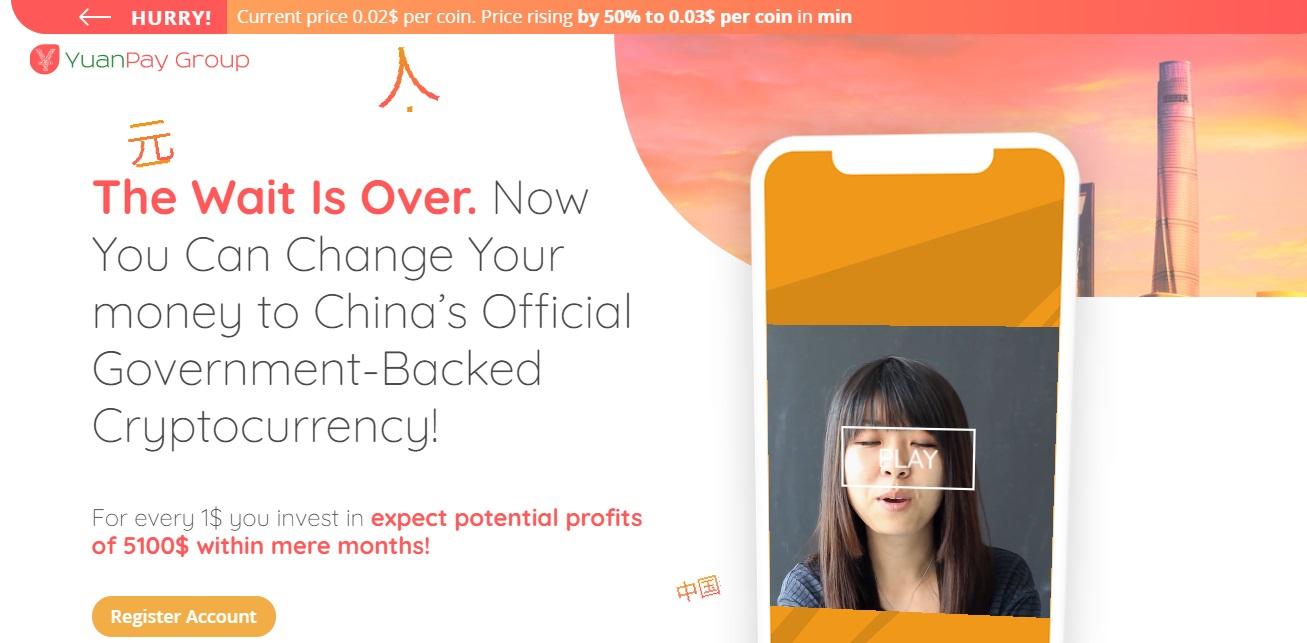 yuan-pay-group