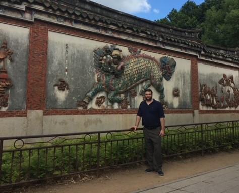 Alexander Raphael Neild China