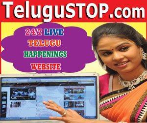 telugu-news-daily-telugustop