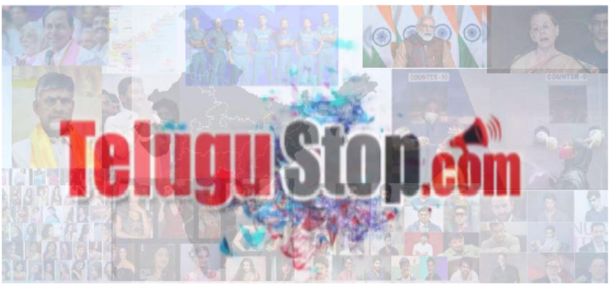 telugustop_header
