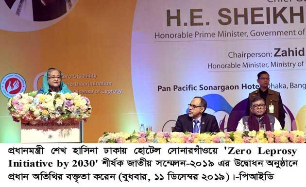 PM-Bangladesh_